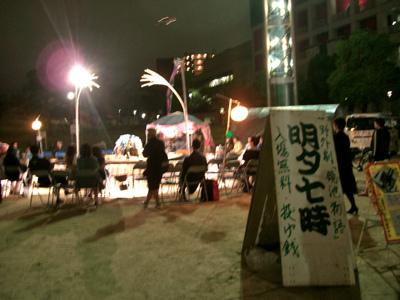 大阪公演 月下の芝居-1.jpg